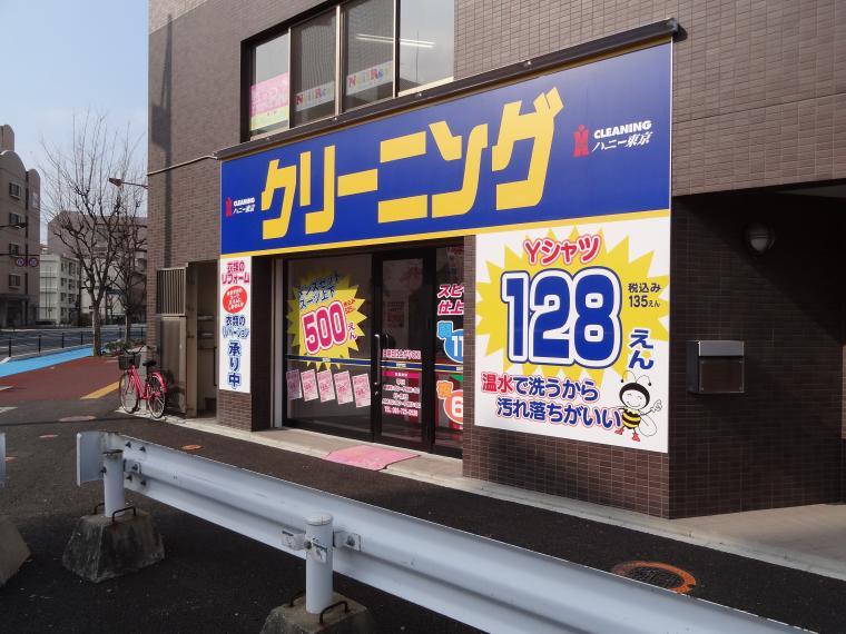 東京 クリーニング ハニー