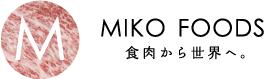 株式会社ミコー食品