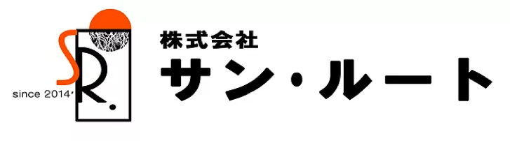 株式会社サン・ルート