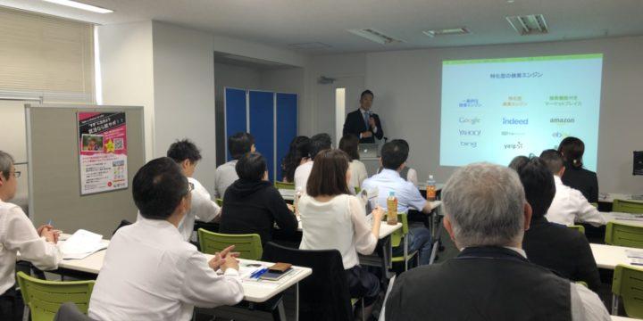indeed勉強会in博多駅前を開催しました。