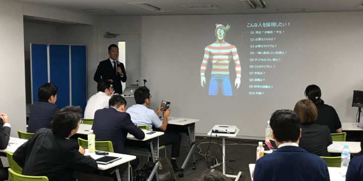 第2回 indeed勉強会in博多駅前を開催しました。
