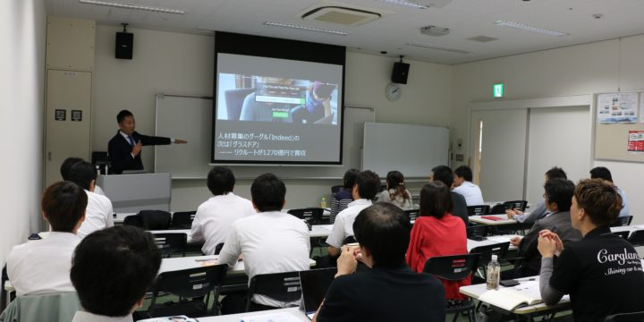 indeed勉強会in大分で開催しました。