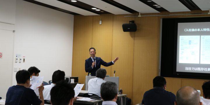 indeed勉強会in熊本で開催しました。