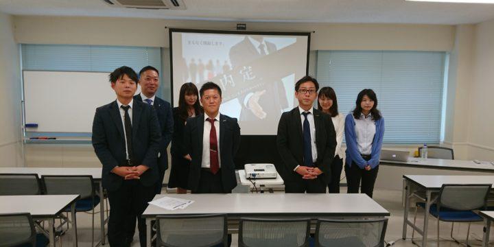 indeed勉強会in広島で開催しました。
